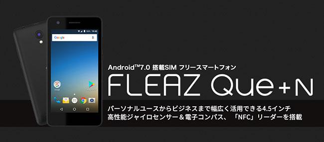 FLEAZ-Que