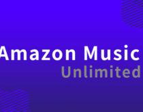 Amazon Music Unlimitedが音楽聴き放題でおすすめな理由!今ならキャンペーンで99円に