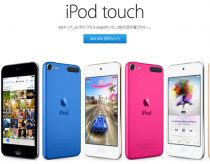 iPod touch 第6世代のA8プロセッサは若干劣る