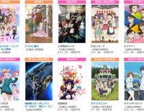 2017年 春アニメの無料配信タイトルまとめ!ニコニコ動画とGYAOに公式配信の一覧