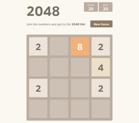 2048 ゲーム
